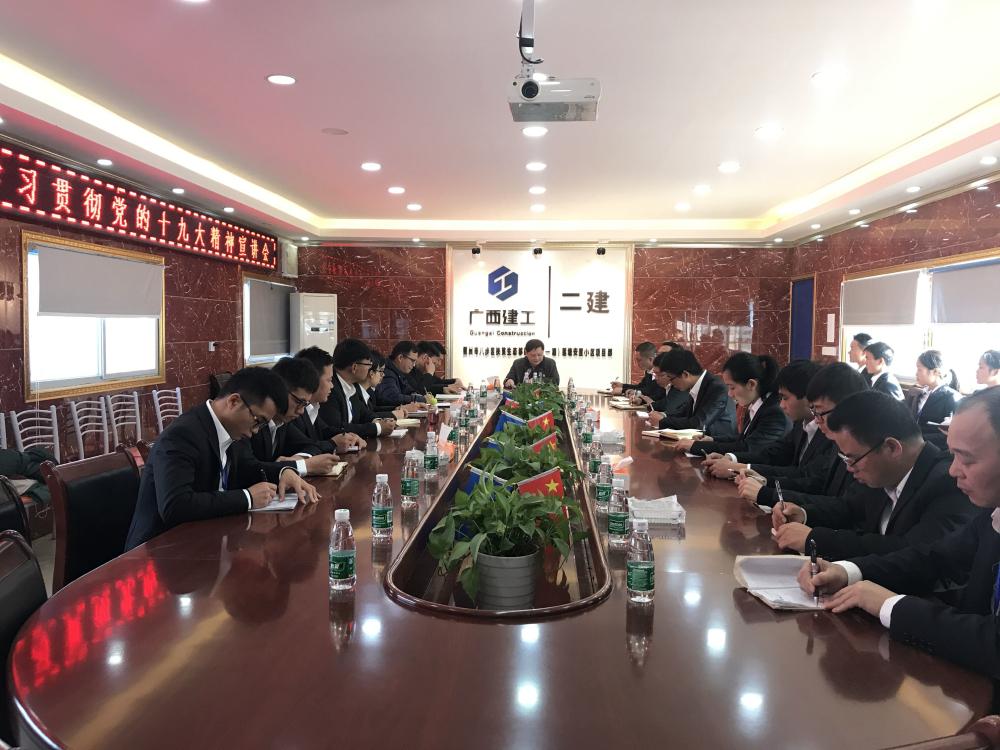 赖榆副总经理到基层项目宣讲党的十九大精神