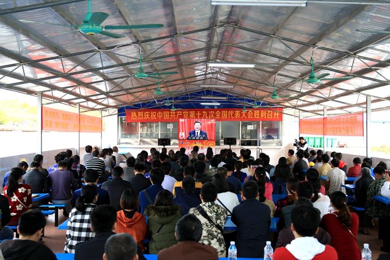 """南宁紫兰公馆项目建设工地,来自全国各地的160多名农民工兄弟观看了党的""""十九大""""开幕盛况"""